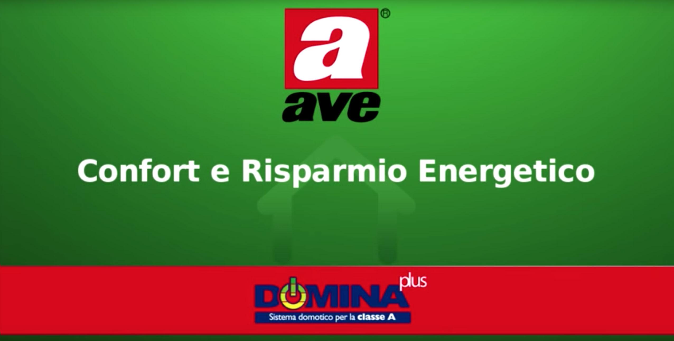 Confort e risparmio energetico